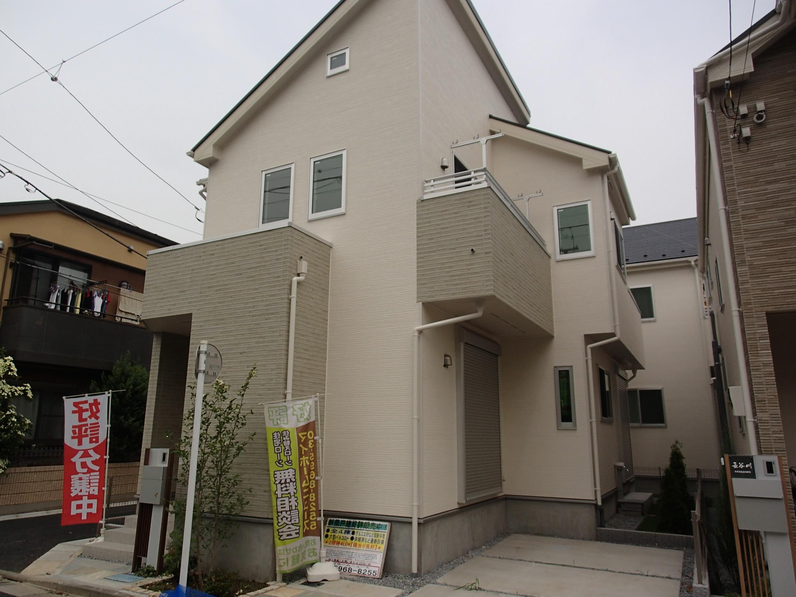 練馬区錦町2丁目4棟 新築戸建