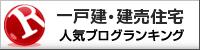 住民マナーが感じられるひと時!(^^)!