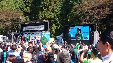 Japan Cap Cycle Road Race 2014 (宇都宮森林公園) (^o^)/