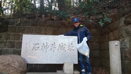 ピカピカの石碑