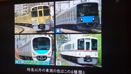 ニッポンぶらり鉄道旅「技あり!西武池袋線」編