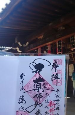 自転車で「榎本牧場」・「新井薬師寺 梅照院」(*^.^*)