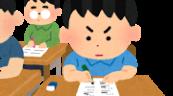 東京都の中学受験いよいよスタート(^_^)b