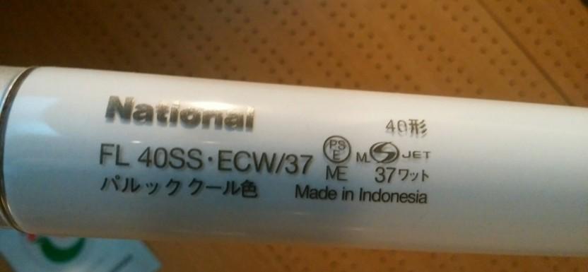 LED(・_・、)