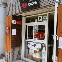 中村橋駅 アダナケバブ@盃DOGAN(ドアン)パート2