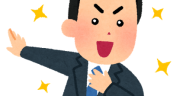 新着情報:練馬区下石神井3丁目新築戸建!(^^)!