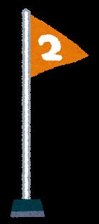 undoukai_flag2