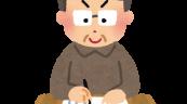 人生相談を読んで(^_^;