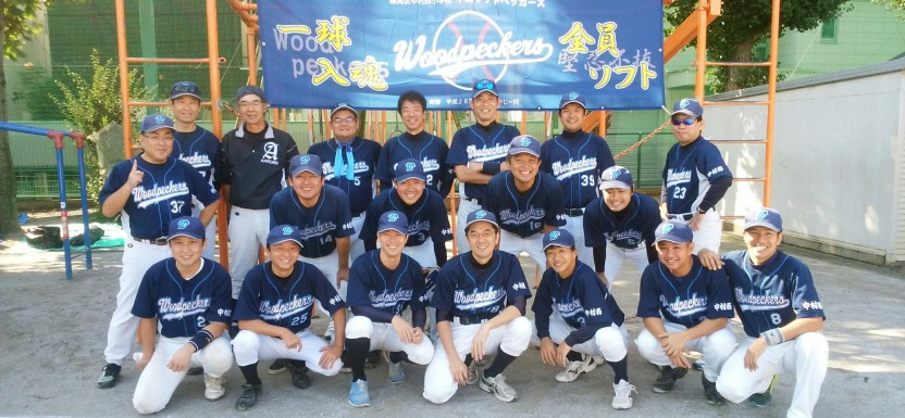 中村西小学校PTAソフトボール大会、2年連続ブロック優勝\(^o^)/