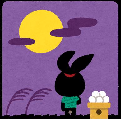 向山庭園でお月見イベント(^^)v