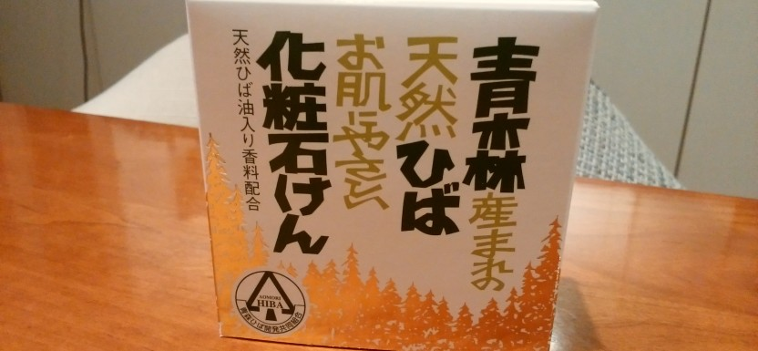 コロン(colon)でスッキリ(^_^)/