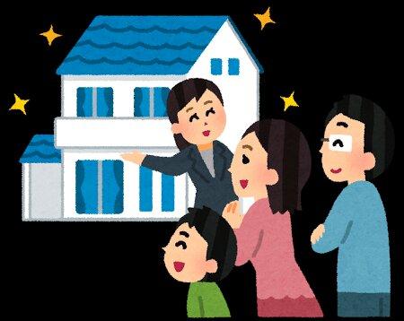 wpid-myhome_family_kengaku-1-754076948..jpg