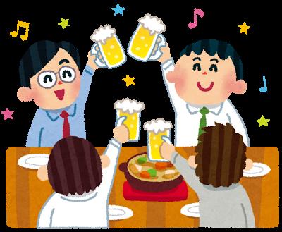 忘年会シーズン突入(^_^)ゞ「牛蔵編」