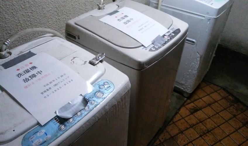 水道凍結・水漏れでアイスリンク発生!!