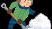 連続雪かき!