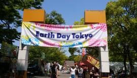 Earth Day 東京2018