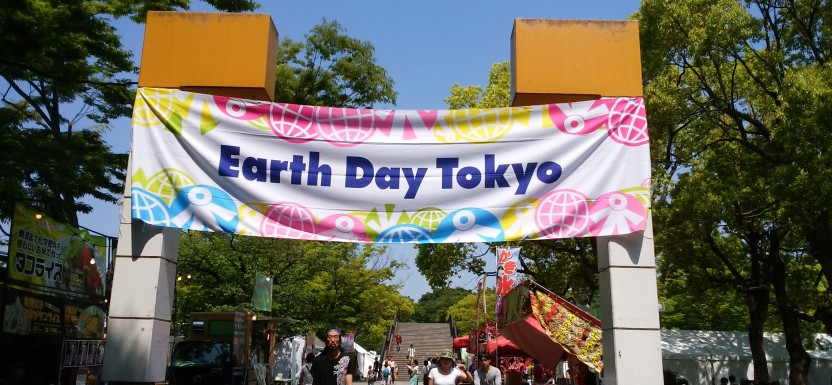 Earth Day 東京2018
