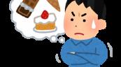 久しぶりの体重計┌(┌^o^)┐