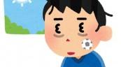 日本代表に納得(^_-)