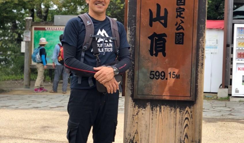 高尾山へ登山?ハイキング?