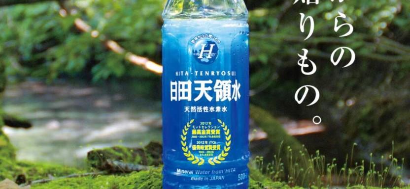 いつも飲む水を変えてみた(^ ^)