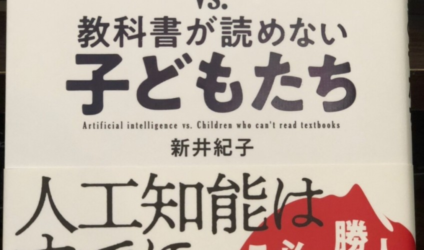 中学生以下の子供を持つ親御さんには読んでもらいたい一冊(^ ^)