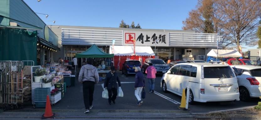買い物難民にご協力(^^)