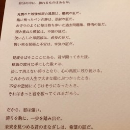 我が家の受験モード終結(^^)