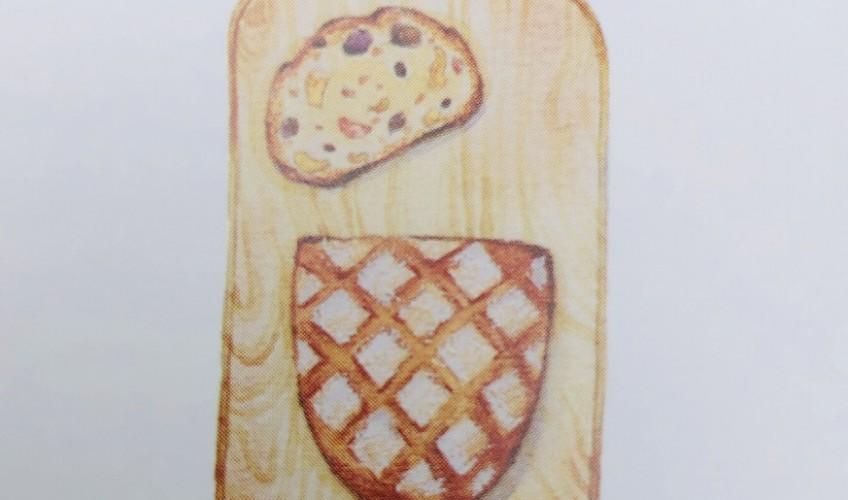 歯ごたえ強めのパンが好きなら『パン屋ふじた』(^^)