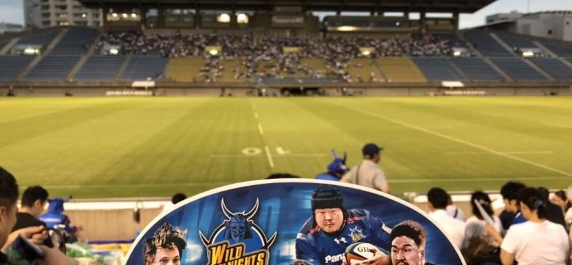 ラグビートップリーグ初観戦(^ ^)