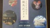 わたしの便利帳^_^