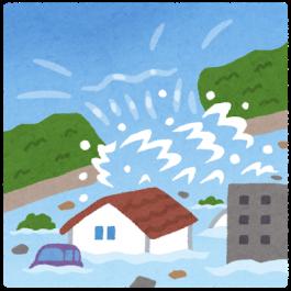 大雨の影響
