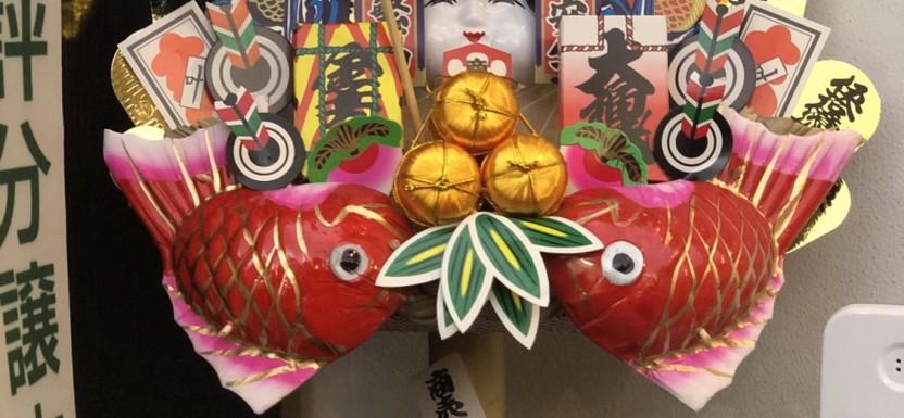 練馬大鳥神社 二の酉 粋な買い方チャレンジ(≧∀≦)